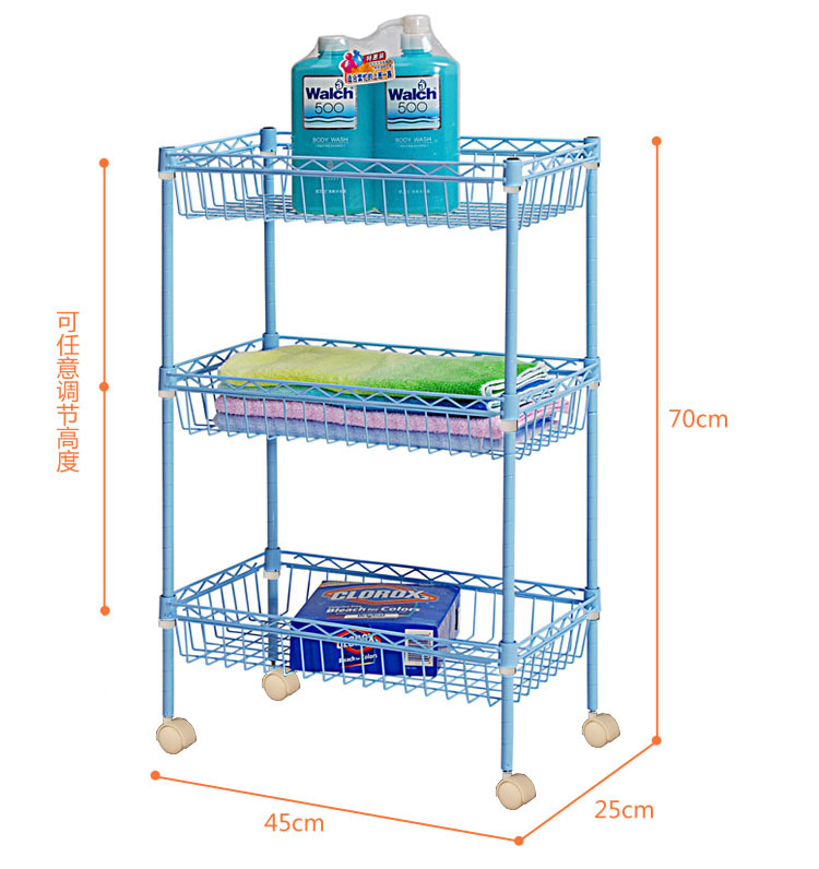 Multi Function 3 Tiers Wire Epoxy Bathroom Trolley Basket Rack with ...