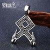 Collier Viking Rune 1