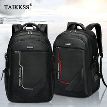 Men's and women's backpacks Oxford cloth material British leisure fashion college