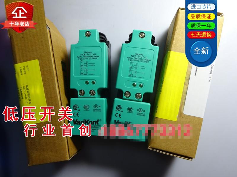 Original new 100% explosion proof square sensor switch NCB15+U4+NO NCB15-U4-NO цены