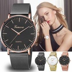 Moderne Mode Schwarz Quarzuhr Männer Frauen Mesh Edelstahl Armband Hohe Qualität Casual Armbanduhr Geschenk für Weibliche