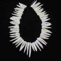 Full Strand,Natural Milky White Coral Spike Beads,Drilled Smooth Coral Stones Point Sticks Beads Jewelry for DIY Pendant Necklac