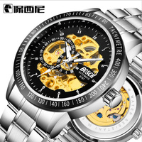 Hot Sell Deluxe Bright Automatic Mechanical Skeleton Dial Stainless Steel Band Wristwatch Men Women Best Christmas