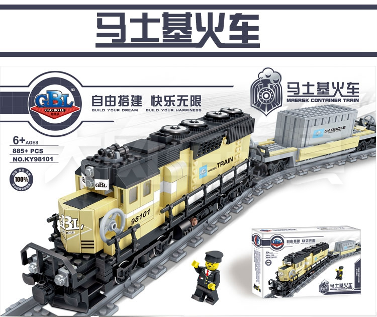 New Battery Powered Maersk Train Container diesel-electric freight Building Blocks educational toys for children