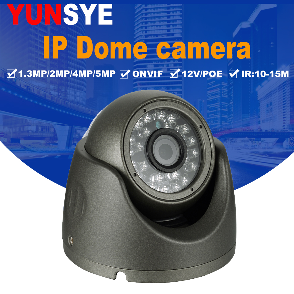 2018 NEW H.264 HD 960P 1080P Wide Angle Indoor 24 LED IP Dome Camera 1.3MP 2.0MP 4MP 5MP ONVIF Night Vision P2P CCTV IR 10-15M hjt audio poe 960p 1 3 megapixel hd onvif ip camera support p2p ir cut night vision network big dome camera h 264