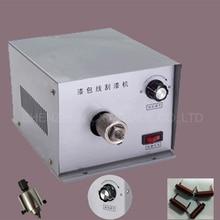 1 шт. XC-500 эмалированная проволока машина для зачистки, эмалированная медная проволока для зачистки, инстумент для снятия изоляции с проводов