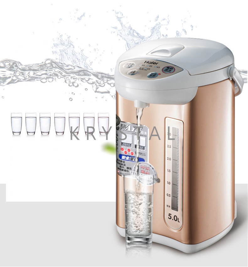 5L Household Electric Bottle Intelligent Water Boiler Automatic Electric Kettle Electric Thermos Bottle HBM-B09 primo гриль угольный oval large base на столе тележке 775c2 primo