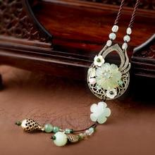 Yu Yi Xuan necklace long sweater chain retro jewelry Xiuyu Dongling jade pendant female national wind pendant accessories