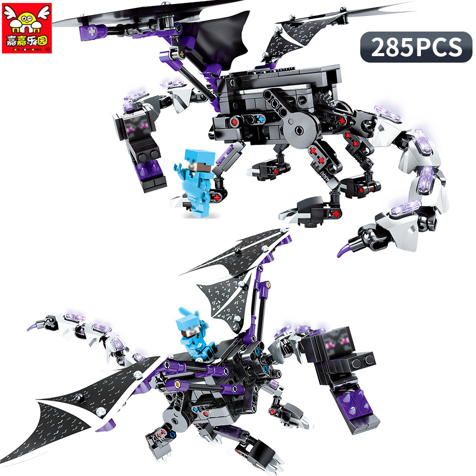 285PCS Enderdragon Legoed Technic Assembled Model Building Blocks Toys For Children Kit DIY Educational Birthday Gifts