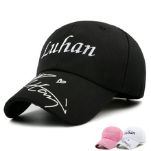 2d11b632984 2018 Idol EXO Luhan Letter Hat With Signature Snapback Baseball Cap Youth  Sport Cool Hip-