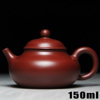 High Quality Teapot Yixing Teapots Ceramic Handmade Kung Fu Set Zisha Porcelain Kettle 150ml Purple Clay Tea Pot Bouns 3 Cups