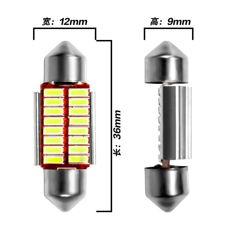 Гирлянда 31 мм 36 мм 39 мм 42 мм светодиодный светильник C5W C10W супер яркий 4014 SMD Canbus без ошибок авто Интерьер Doom лампа автомобильный Стайлинг светильник - Испускаемый цвет: 36mm  white