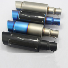 51mm Universal Motorcycle Exhaust Pipe Moto Escape Muffler Case For Z750 ER6N CB400 YZF R6 Z800 ER10N MT07 MT09 TXK001