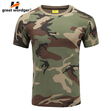 New Summer Military Camouflage Men T-shirt  Tactical Army Combat O Neck T Shirt Men 100% Cotton Short Sleeve Camo Clothing twenty one pilots we don t believe what is on tv casual o neck men s short sleeve t shirt 100