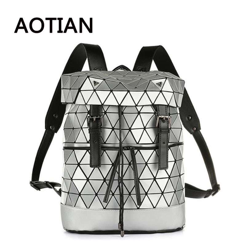 все цены на 2018 New Geometric Backpack Women Girls Holographic Backpack Most Fashionable Bao Bagpack Travel Bag mochilas
