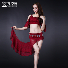 Wuchieal Brand Woman Belly dance costume sexy top+ skirt 2pcs/suit belly dance set QC2611