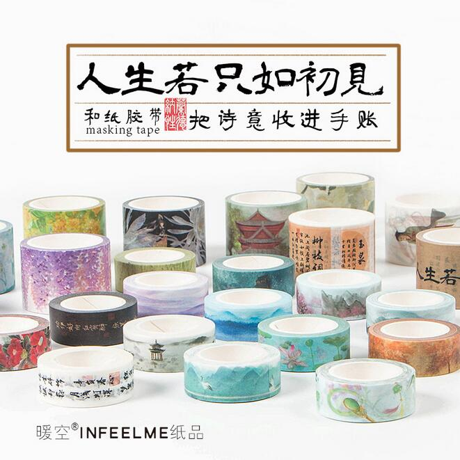 Retro Chinese Style Poetic Flavour Decorative Washi Tape DIY Scrapbooking Masking Tape School Office Supply Escolar Papelaria 1 5cm 5m star twigs gold silver washi tape diy scrapbooking masking tape school office supply escolar papelaria