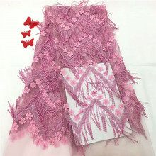 Good Quality African lace fabric For Wedding Dress HX1125-2