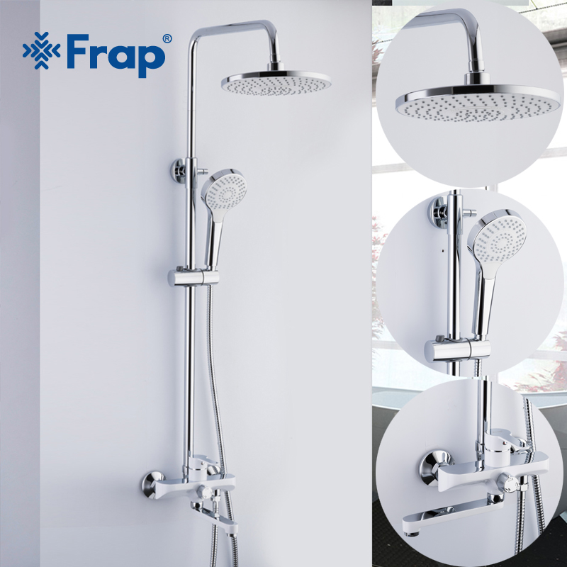 Frap Новый 1 компл. белый хром Ванная комната осадков смеситель для душа набор смесителя с ручной опрыскиватель настенный для ванной кран Набо...