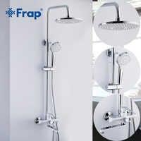 Frap neue 1 set weiß chrome Badezimmer Regen Dusche Wasserhahn Set Mischbatterie Mit Hand Sprayer Wand Montiert bad wasserhahn set F2441