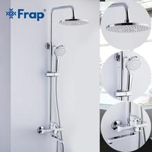 Frap Новый 1 компл. белый хром Ванная комната осадков смеситель для душа набор смесителя с ручной опрыскиватель настенный для ванной кран Набор F2441