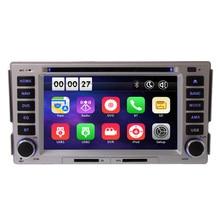 Бесплатная доставка 6.2 «Сенсорный экран dvd-плеер GPS навигации Системы для Hyundai Santa Fe 2006 2007 2008 2009 2010 2011 2012