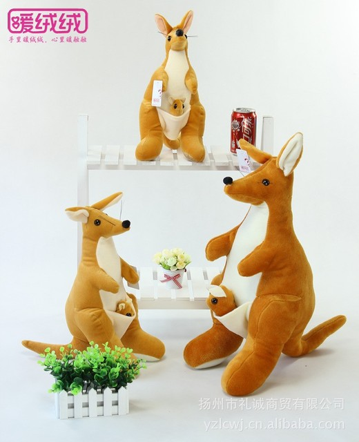 Big Giant 40cm New Design Lovely And Cute  Stuffed Plush Toy Australia Kangaroo Cinereus Lovers  Free Shipping By CPAM