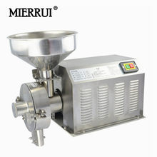 High Quality Rice Grinder Machine-Buy Cheap Rice Grinder