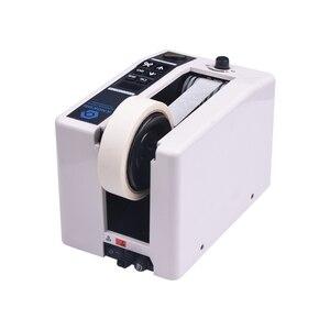 Image 3 - KNOKOO elektroniczny automatyczny dozownik taśmy klejącej do pakowania M1000 maszyna do cięcia taśmy z funkcją pamięci i certyfikatem CE