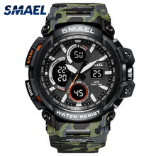 SMAEL Sport Watches 2018 Men Watch Waterproof LED Digital Watch Male Clock Relogio Masculino erkek kol saati 1708B მამაკაცის საათები