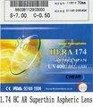 Surtir una receta lentes lente de la prescripción 1.74 HC asférico superthin HMC CR-39 lentes de resina lente Asférica Miopía Envío Gratis