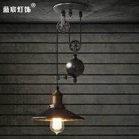 Loft Tillen katrol hanglamp Amerikaanse retro industriële wind persoonlijkheid eetkamer slaapkamer lamp enkele kop ijzer lamp
