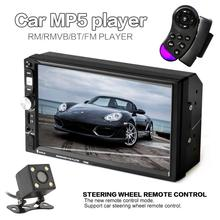 купить 7 Inch HD 2 Din Bluetooth Car Audio Stereo FM MP5 Player with Touch Screen and Rearview Camera Support AUX / USB / TF / Phone недорого