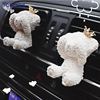 Bestsell Popular Perfume Teddy Crown Outlet Clip Smell Decor Accessories Flavors Car Styling Ornaments Air Freshener
