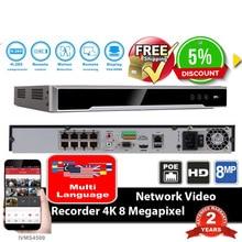 Бесплатная доставка DHL DS-7608NI-K2/8 P Mutil язык 2 SATA 8 портов PoE 4 К 8ch NVR plug & играть NVR POE 8ch H.265 до 8MP NVR