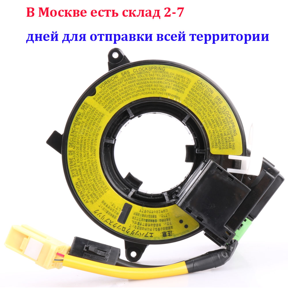MR301705  MR-301705 Combination Switch Coil For Mitsubishi Lancer Outlander L200 2.5 8619A016