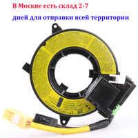 MR301705 MR-301705 combinaison interrupteur bobine pour Mitsubishi Lancer Outlander L200 2.5 8619A016