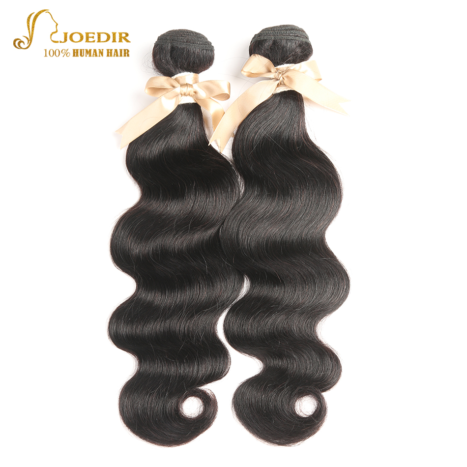 Joedir Outlet Brazilian Hair 2PCS Body Wave Hair Extensions 8-28 inch Bodywave 100% Huma ...