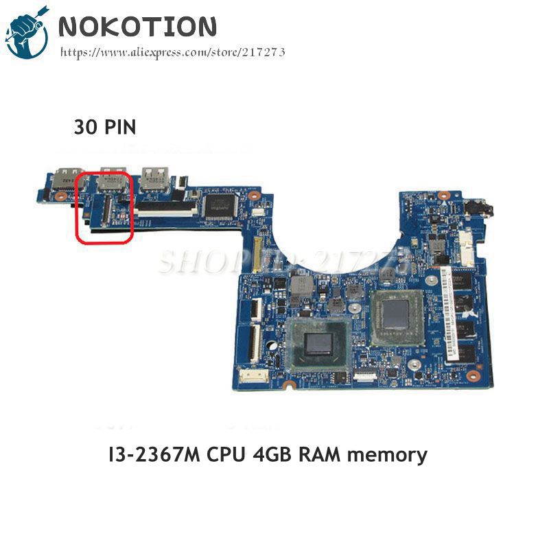 NOKOTION 48.4QP01.021 SM30 HS MB MBRSE01001 For Acer aspire S3-951 Laptop Motherboard SR0CV I3-2367M CPU 4GB RAM memory nokotion la 5481p laptop motherboard for acer aspire 5516 5517 5532 mbpgy02001 mb pgy02 001 ddr2 free cpu mainboard