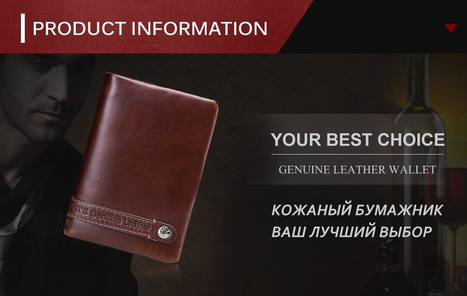men-wallets-coffee_01