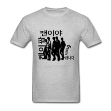 New Spring Autumn Casual Men's Plus Size T Shirt kpop fan from Canada txt in korean language txt Short Sleeve Mens T Shirts(China)
