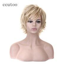 Ccutoo Synthetische Blonde Korte Pruik Hoge Temperatuur Fiber Vrouw/mannen Haar Cosplay Volledige Pruiken