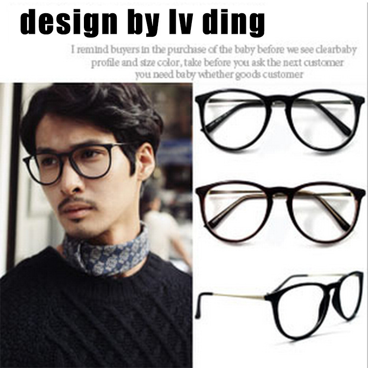 on trend eyeglasses  Aliexpress.com : Buy new fashion eyeglasses retro vintage metal ...