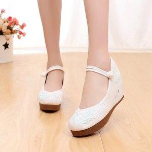 Image 4 - Veowalk נשים מקרית בד רקום נסתרת פלטפורמת נעלי רטרו קרסול רצועת נוחות סיני רקמת שטוח נעלי לאישה