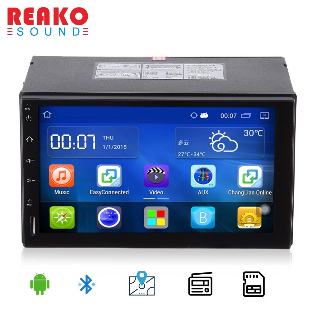 2 Din Universesal Android Car Multimedia Player 7 Inch