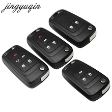 jingyuqin 20pcs/lot 2/3/4/5 Buttons Flip Folding Car Key Shell for Chevrolet Cruze Remote Key Case Keyless Fob Uncut HU100 Blade