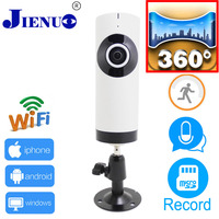 Mini 720P Ip Camera Wifi Home Security Monitoring System Dual Channel Intercom Panoramic Cameras Wireless P2P