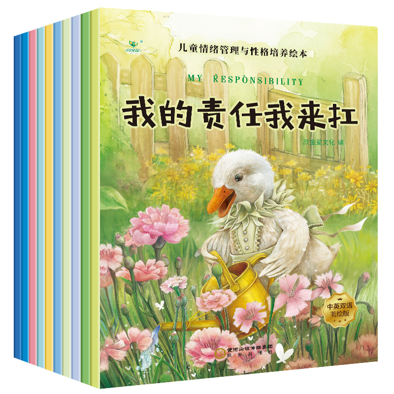 10Pcs/Set Chinese-English Bedtime Story Children Picture Book  Kids Baby Fairy Tale 0-6Age Parent-Child Education Stories Books