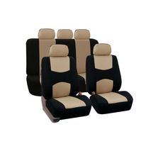 Dongzhen Auto Car Seat Cover Universal Interior Accessories Protector Seat Cushion Fit For Ford Toyota Mazada Nissan VW Kia