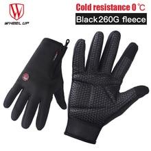 New Bike Bicycle font b Gloves b font Full Finger Bike Bicycle MTB font b Gloves